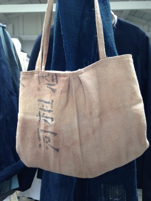Vintage sake bag